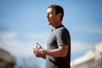 photo-mark-zuckerberg-talking-about-his-letter-to-the-community-at-facebook_s-internal-quarterly-all-company-meeting